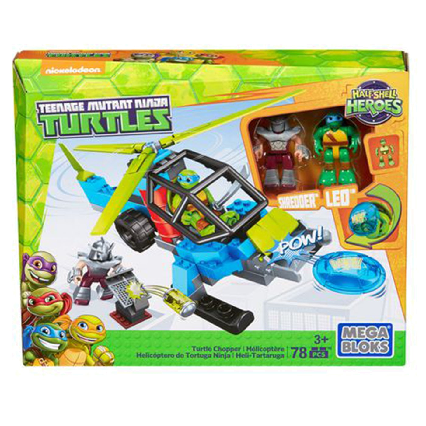 TMNT TURTLE CHOPPER